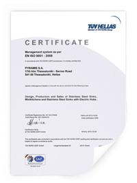 Pyramis švaros sertifikatas